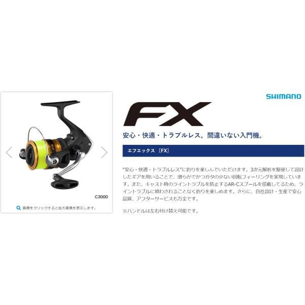 シマノ/SHIMANO 19エフエックス FX C3000 3号糸付 汎用スピニングリール エギング、シーバス、サビキ、ウキ釣り