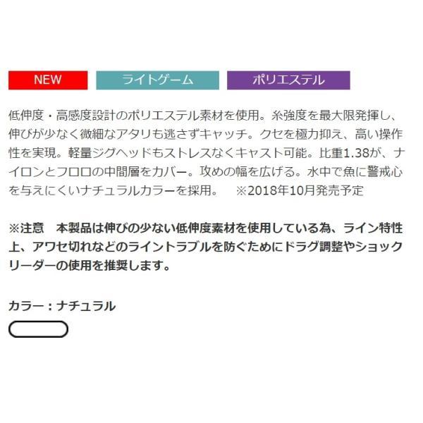 TORAY・東レ ソルトライン スーパーライト ポリエステル 200m エステルライン(メール便対応)