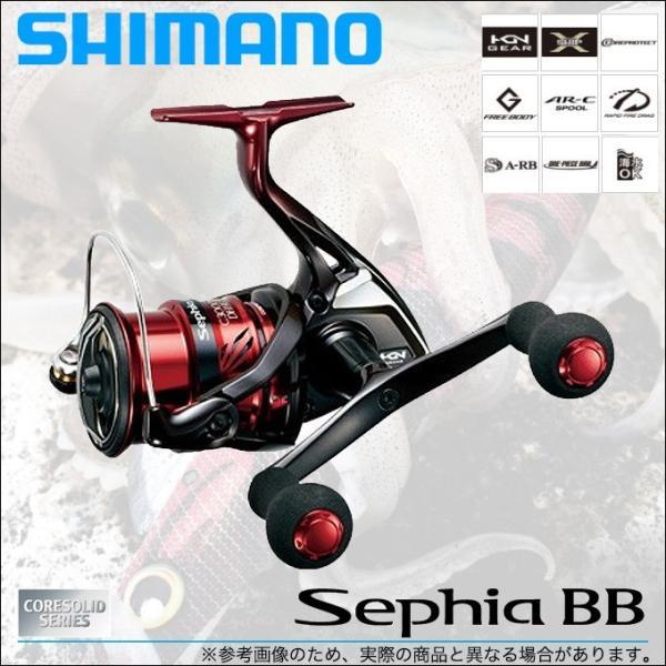 シマノ 18 セフィア BB C3000SDH (2018年モデル) スピニングリール /(5)|f-marunishi3