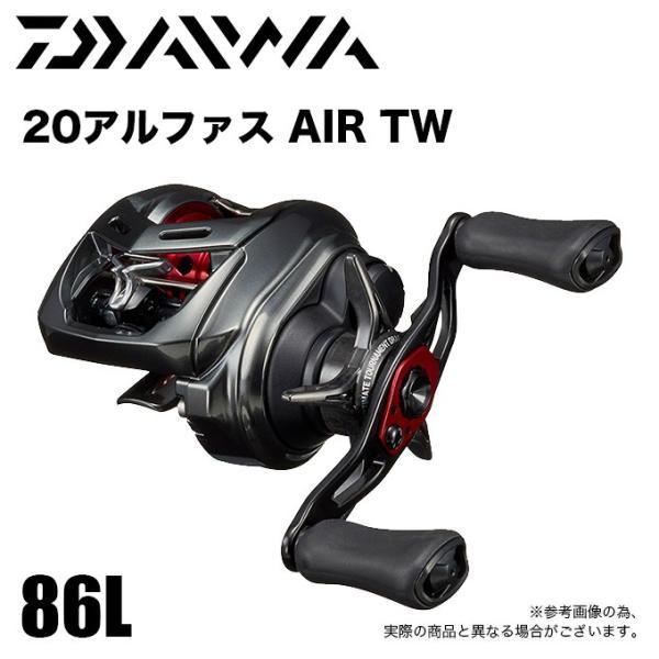 ダイワ 20 アルファス AIR TW 8.6L (左ハンドル) 2020年モデル/ベイトキャスティングリール /(5)