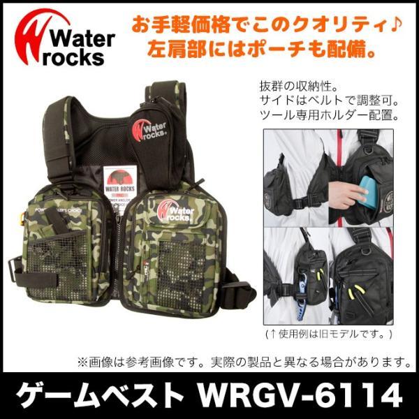 ウォーターロックス WRGV-6114 (カラー:カモ)(5)