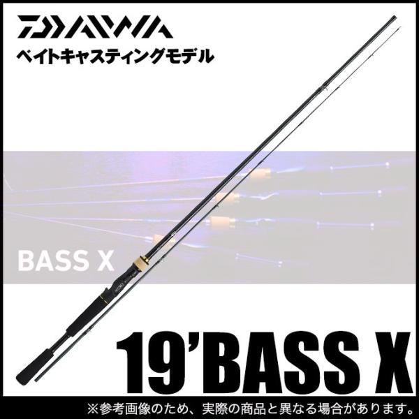 (c)【取り寄せ商品】ダイワ 19 BASS X 672MHB・Y (バスロッド/ベイトモデル) 2019年モデル