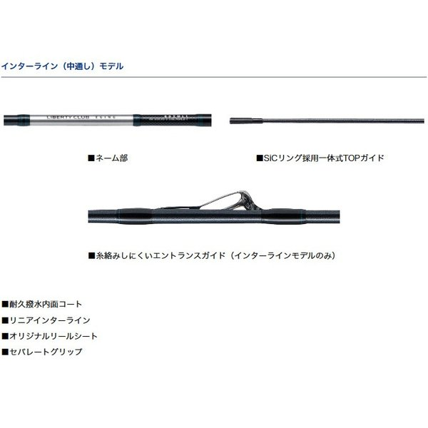 (c) 【取り寄せ商品】 ダイワ リバティクラブ エギング (862MI) (インターラインモデル)
