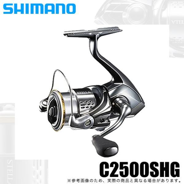 【エントリーでポイント10倍】(5) シマノ 18 ステラ C2500SHG (2018年モデル) スピニングリール|f-marunishi
