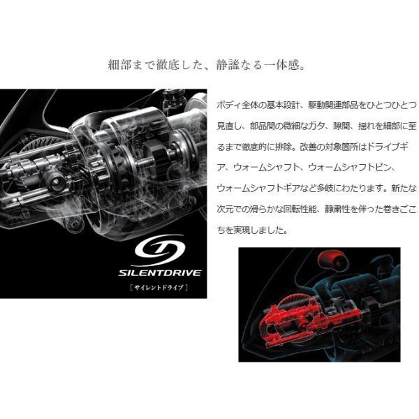 【エントリーでポイント10倍】(5) シマノ 18 ステラ C2500SHG (2018年モデル) スピニングリール|f-marunishi|07