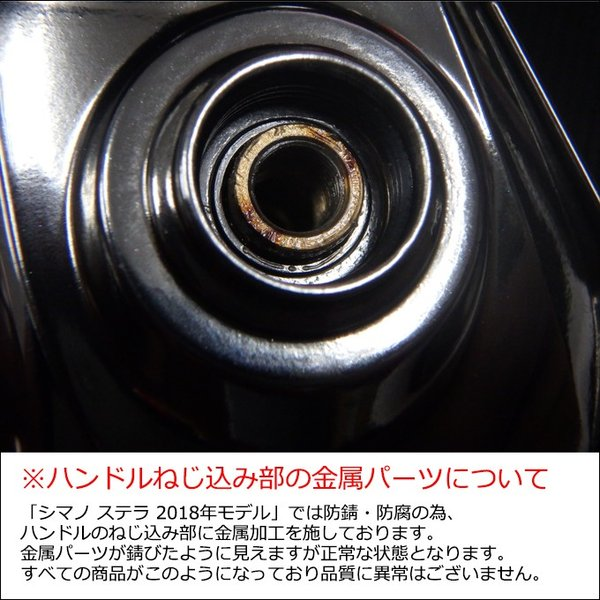 (5)シマノ 18 ステラ C3000SDHHG (ダブルハンドル) (2018年モデル) スピニングリール