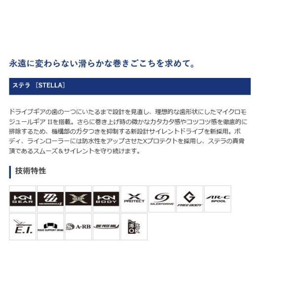(5)シマノ 18 ステラ C3000MHG (2018年モデル) スピニングリール