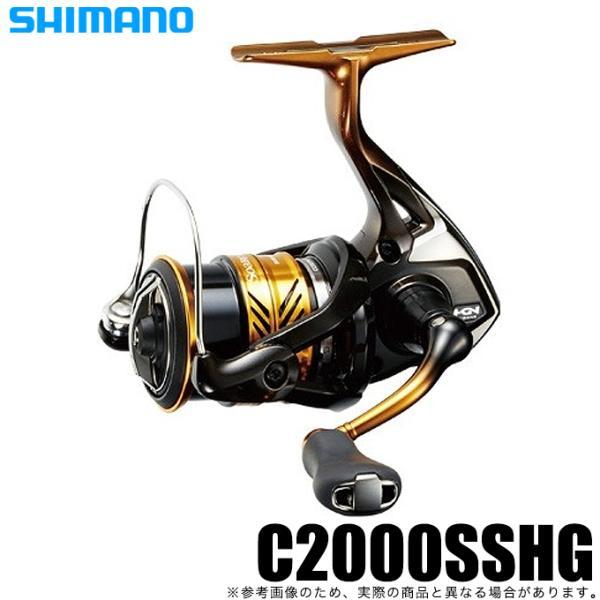 (5)シマノ 18 ソアレ BB C2000SSHG (2018年モデル / スピニングリール)