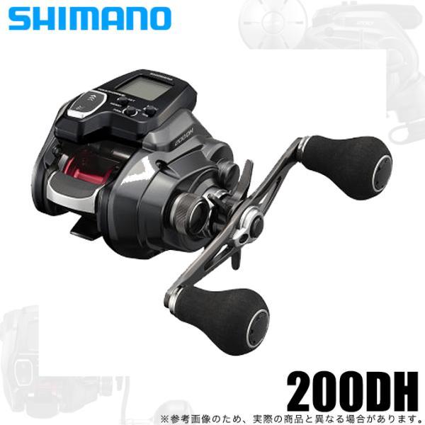【予約商品】シマノ 21 フォースマスター 200DH 右ハンドル (2021年モデル) 電動リール /(5)