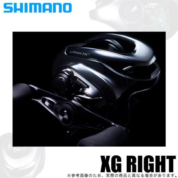 シマノ 21 アンタレスDC XG RIGHT 右ハンドル (2021年モデル) ベイトキャスティングリール /(5)