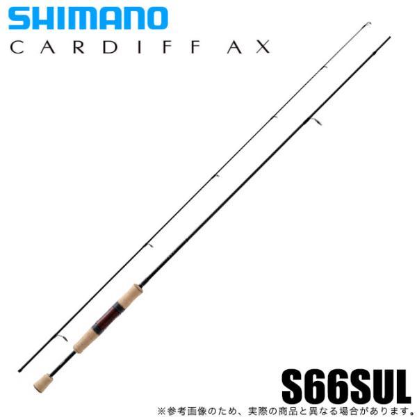 シマノ 21 カーディフ AX S66SUL (2021年モデル) スピニングモデル/トラウトロッド /(5)