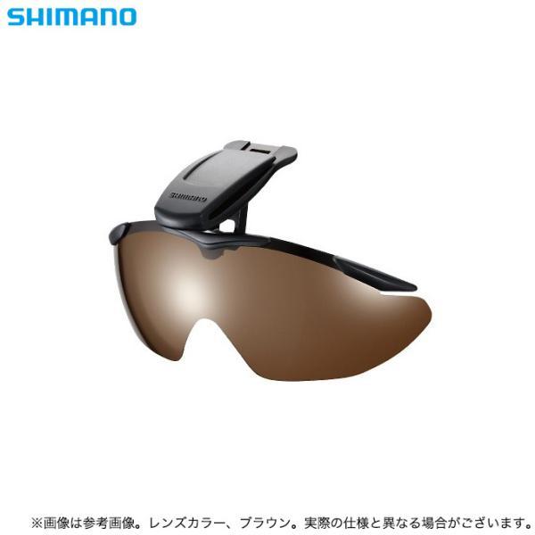 【取り寄せ商品】 シマノ HG-002N (レンズカラー:ブラウン) キャップクリップオングラス (フレームカラー:マットブラック) (偏光サングラス) /(c)
