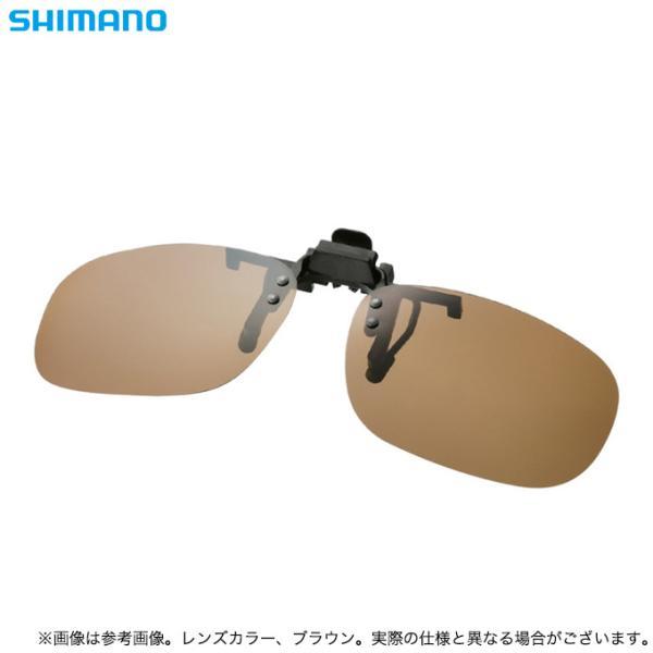 【取り寄せ商品】 シマノ HG-019P (レンズカラー:ローズ) クリップオングラスT AC (偏光サングラス) /(c)