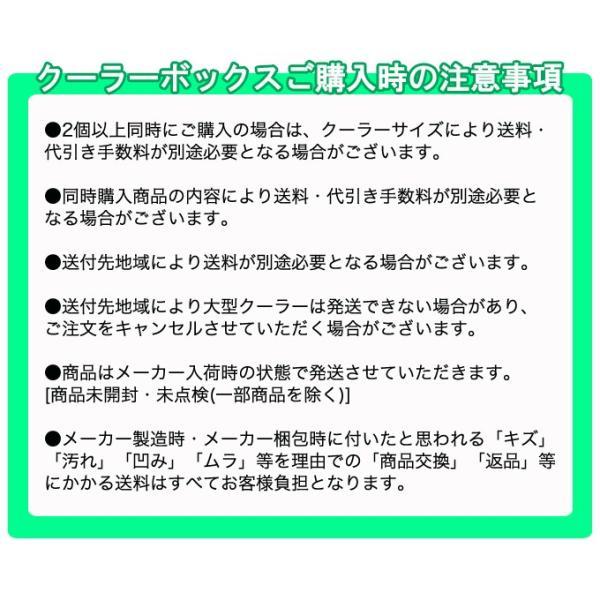 (5)【数量限定】 ダイワ クーラーボックス クールライン S 600X (カラー:ホワイト)|f-marunishi|02