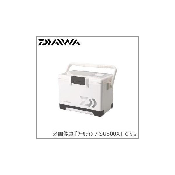 (5)【数量限定】 ダイワ クーラーボックス クールライン SU 800X (カラー:ホワイト)|f-marunishi