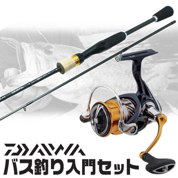(5)DAIWA ダイワ ブラックバス釣り入門セット (スピニングモデル)(リール&ロッド)(BASS-X/クレストセット) f-marunishi