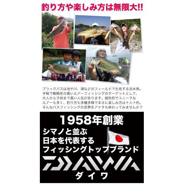 (5)DAIWA ダイワ ブラックバス釣り入門セット (スピニングモデル)(リール&ロッド)(BASS-X/クレストセット) f-marunishi 02