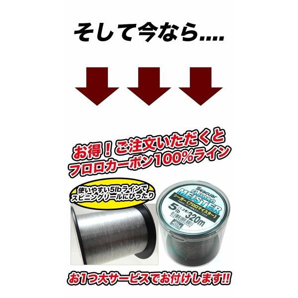 (5)DAIWA ダイワ ブラックバス釣り入門セット (スピニングモデル)(リール&ロッド)(BASS-X/クレストセット) f-marunishi 07