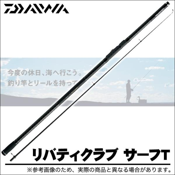 (5)【目玉商品】 ダイワ リバティクラブ サーフT (15号-270・K)