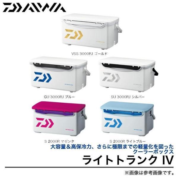 (5)【数量限定】 ダイワ クーラーボックス ライトトランク4  (S 3000RJ) (カラー:マゼンタ) f-marunishi