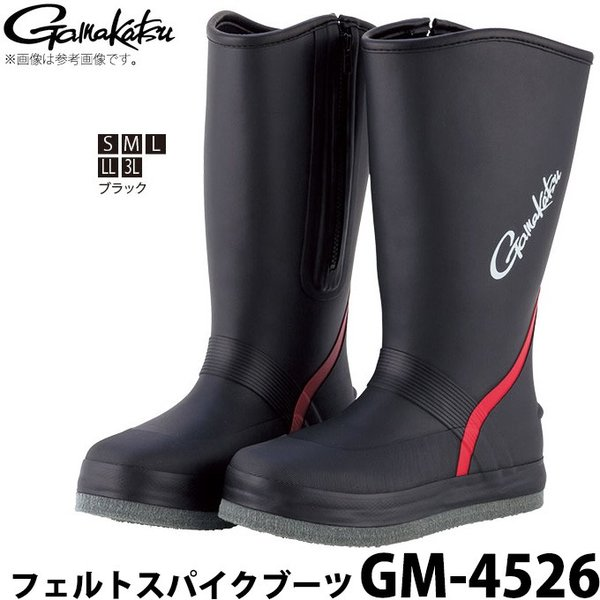 【取り寄せ商品】 がまかつ フェルトスパイクブーツ (GM-4526) (カラー:ブラック) 2018年モデル (c)