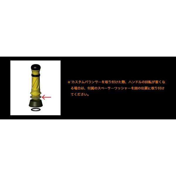 【取り寄せ商品】メガテック・リブレ カスタムバランサー 【メール便配送可】