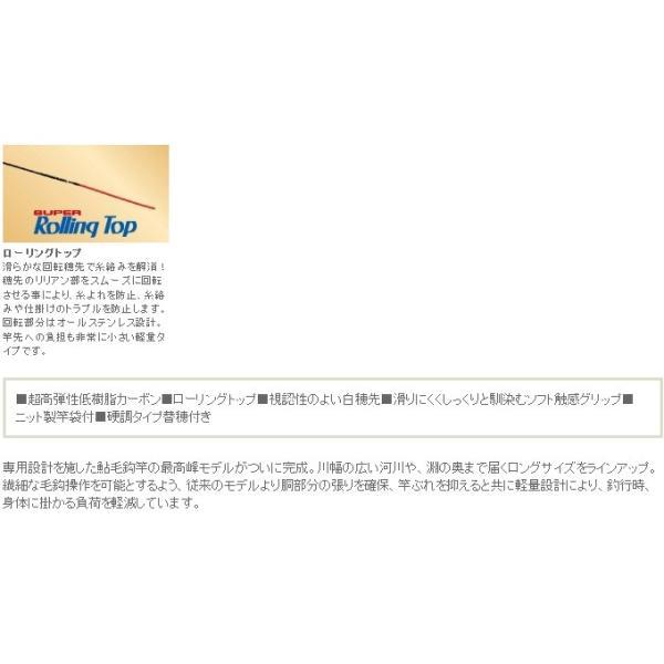【取り寄せ商品】宇崎日新 トップギガV2ケバリ(替穂付)(12.5m)(1250)