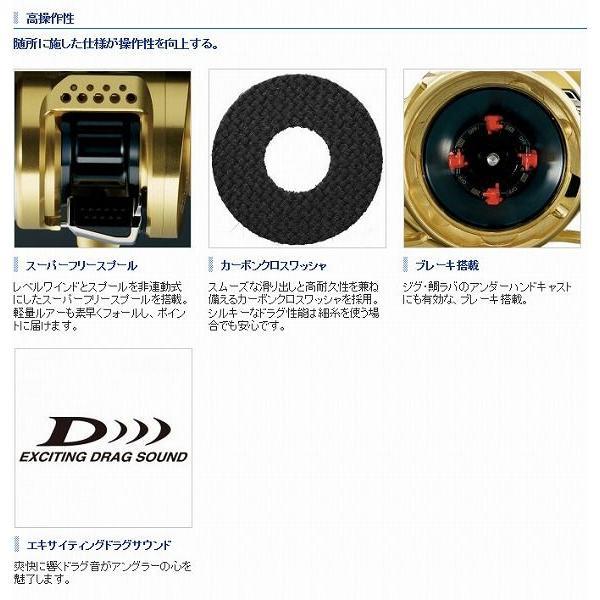 (5)シマノ オシア コンクエスト 201HG (左ハンドル)|f-marunishi|04