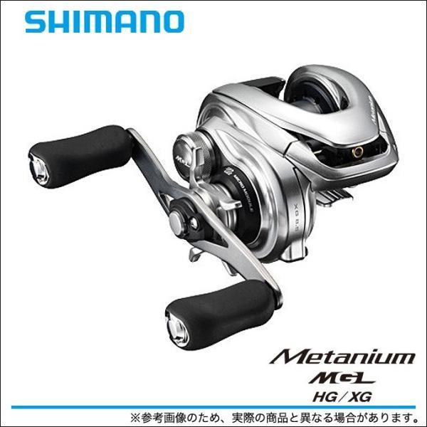 (5)シマノ メタニウムMGL (LEFT) (左ハンドル) (2016年モデル)
