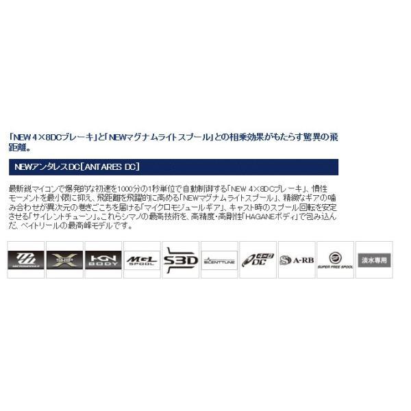 (5) シマノ 16 アンタレスDC HG RIGHT (右ハンドル)(2016年モデル)|f-marunishi|02