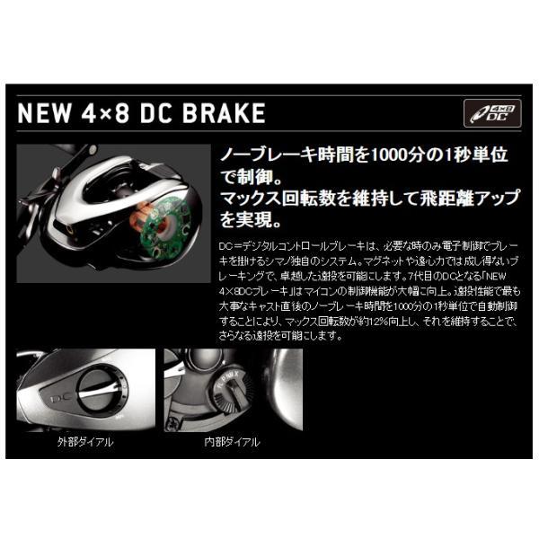 (5) シマノ 16 アンタレスDC HG RIGHT (右ハンドル)(2016年モデル)|f-marunishi|03