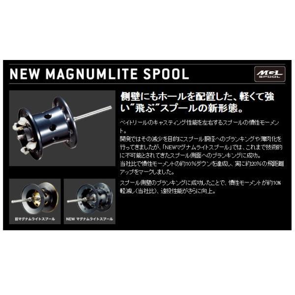 (5) シマノ 16 アンタレスDC HG RIGHT (右ハンドル)(2016年モデル)|f-marunishi|04