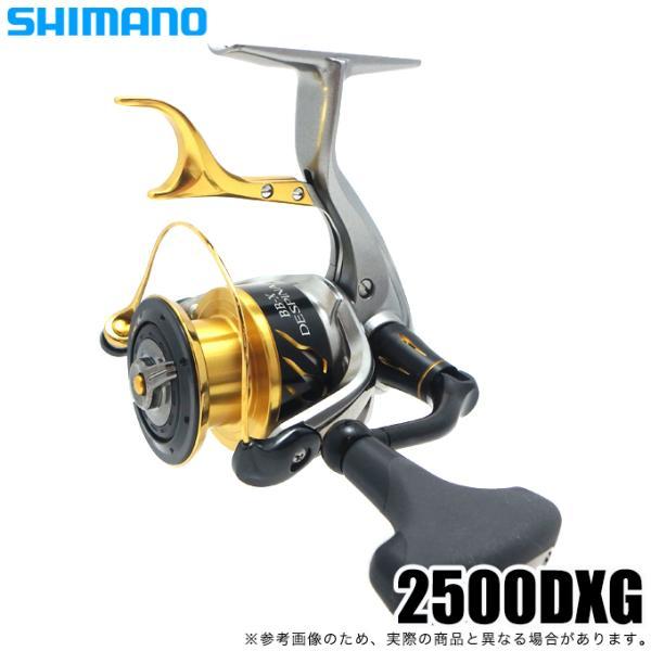 (5)シマノ 16' BB-X デスピナ 2500DXG (2016年モデル)