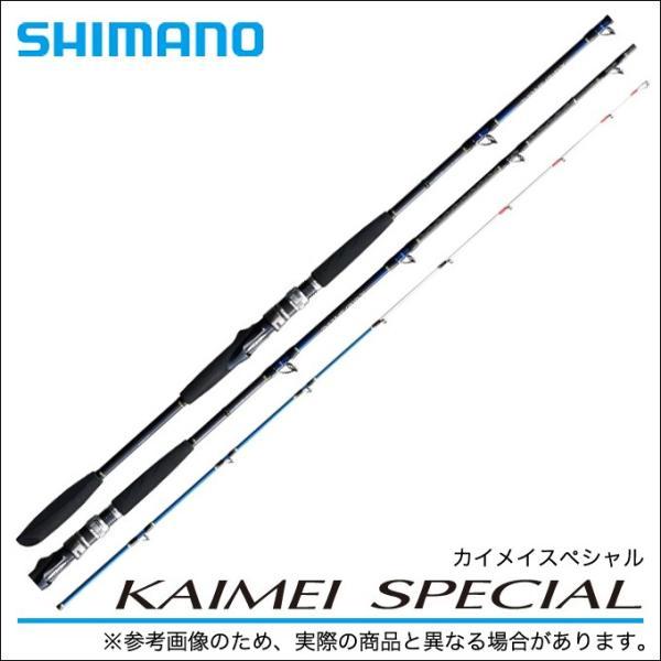 【取り寄せ商品】 シマノ カイメイ スペシャル (80-240)