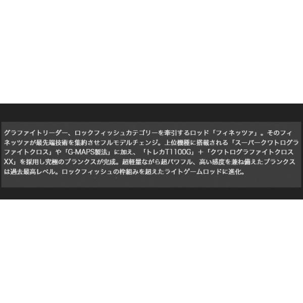 (5)【目玉商品】 オリムピック フィネッツァプロトタイプ (GFPC-602M-S)(ベイトモデル) 2017年モデル