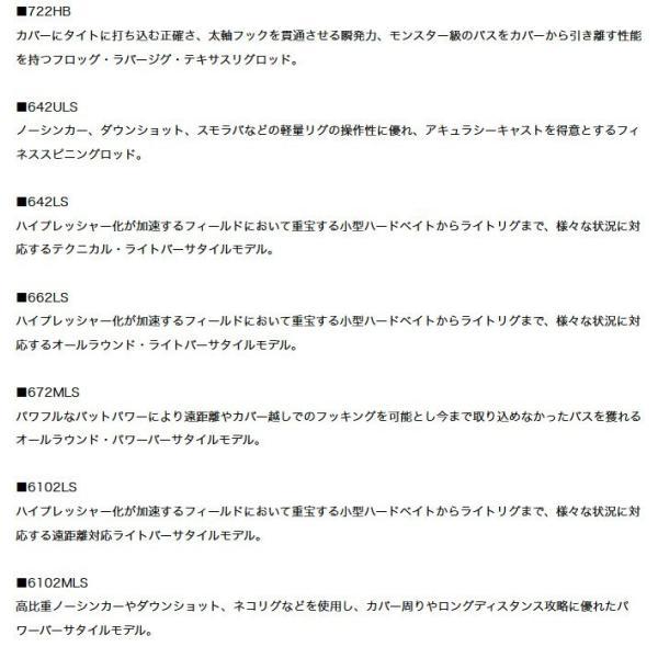 (5) 【目玉商品】 ダイワ ブレイゾン (662MB) (ベイトモデル) (2018年モデル)
