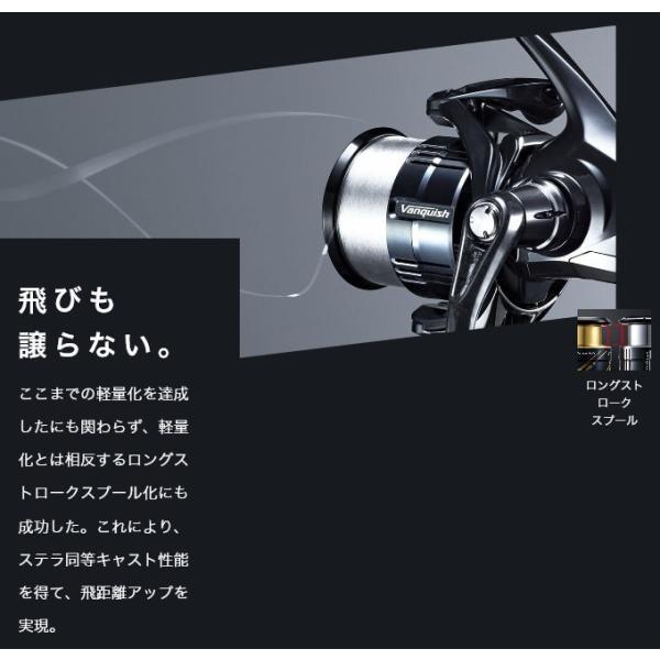 (5)シマノ 19 ヴァンキッシュ C3000XG (スピニングリール) 2019年モデル