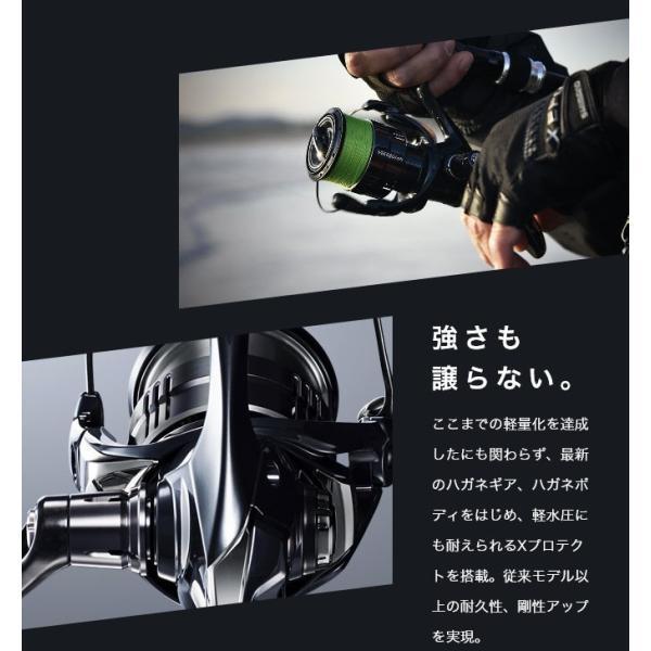 シマノ 19 ヴァンキッシュ C3000SDH (スピニングリール) 2019年モデル /(5)|f-marunishiweb2nd|05