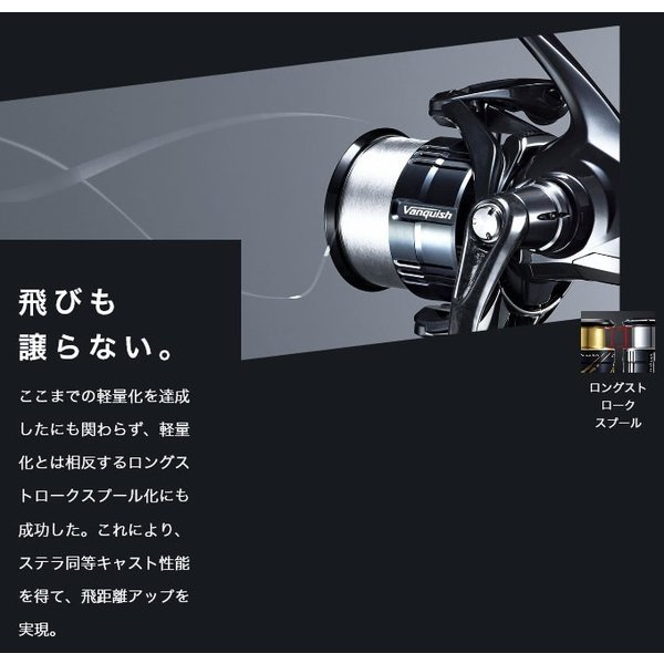 シマノ 19 ヴァンキッシュ C3000SDH (スピニングリール) 2019年モデル /(5)|f-marunishiweb2nd|07