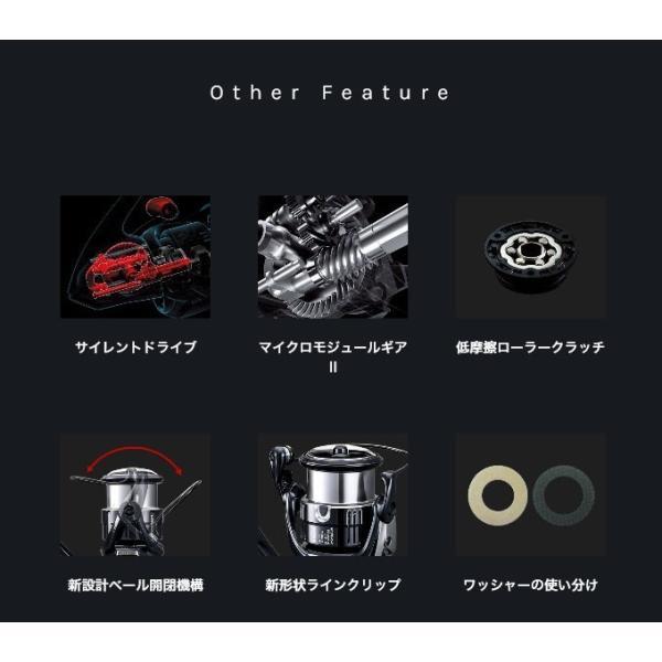 シマノ 19 ヴァンキッシュ C3000SDH (スピニングリール) 2019年モデル /(5)|f-marunishiweb2nd|09