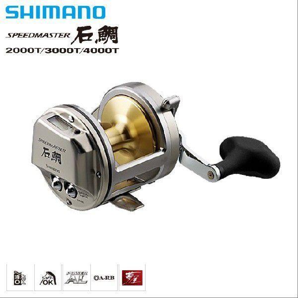 (5)シマノ スピードマスター石鯛 2000T