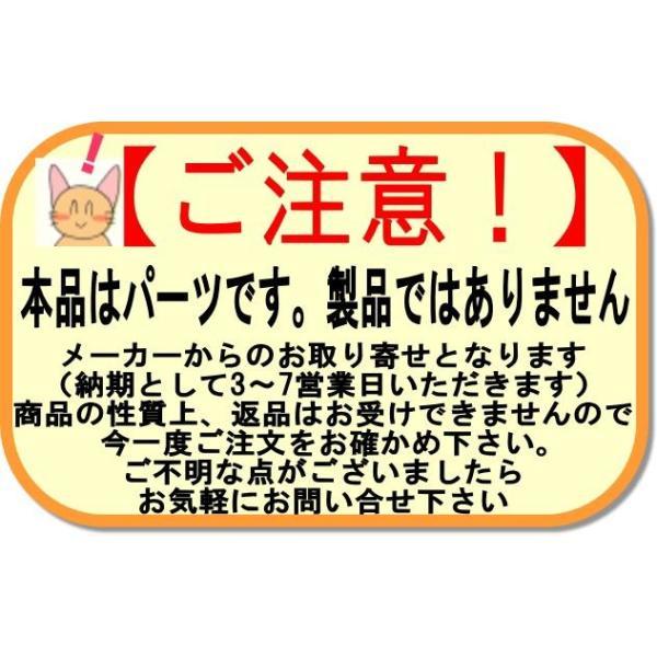 062211361k銀影競技メガトルク急瀬抜95 #1k     (替え穂先)スーパーメタルトップ