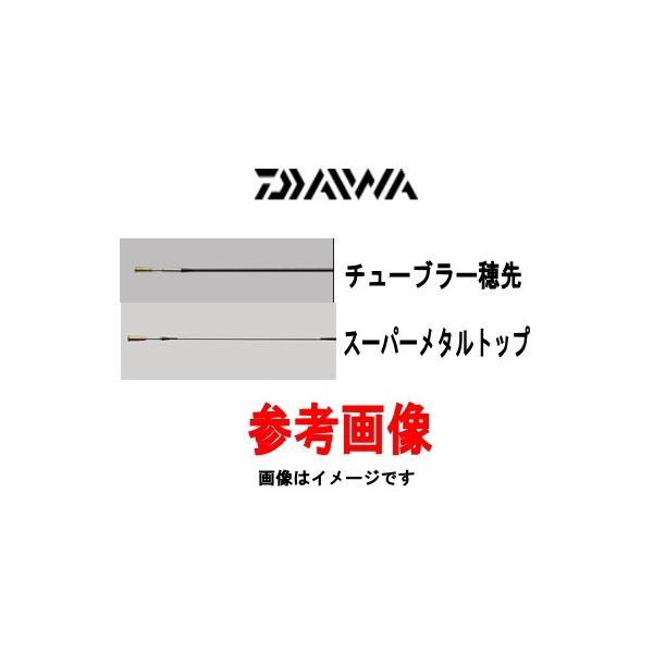 062215211k銀影競技タイプS90 #1k(替穂先・スーパーメタルトップ)