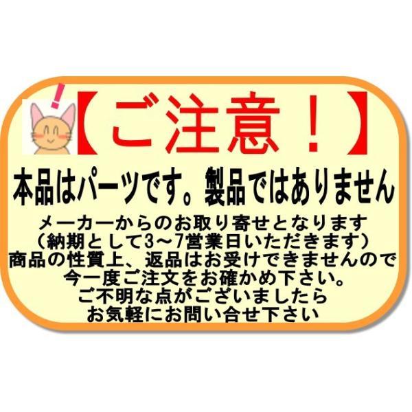 062216741アバンサー早瀬抜80MJ #1(本体穂先)