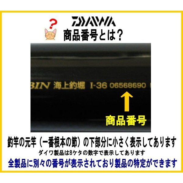 062217101k銀影競技SPタイプS90E #1k(替穂先・SMTチューブラー)