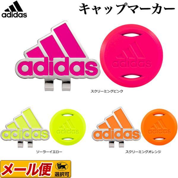 アディダス ゴルフ  ADM-914 Neon color Clip Marker  ネオンカラー クリップ マーカー