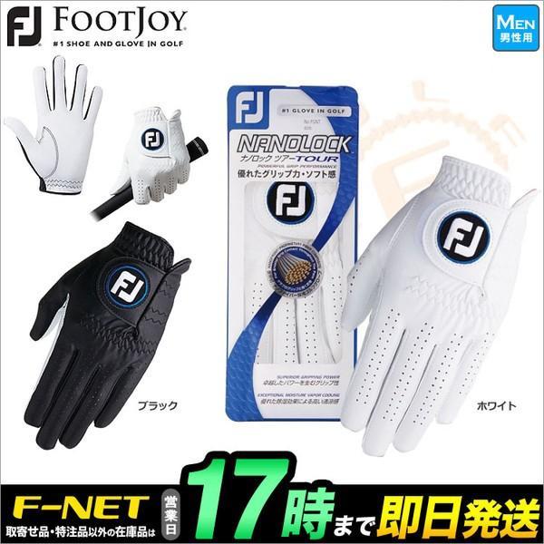 FootJoyフットジョイゴルフFGNT17ゴルフグローブNANOLOCKTOURナノロックツアー