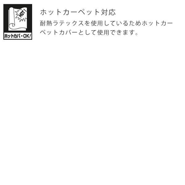 ラグ アクセントラグ 140×200cm プレーベル オドレイ ラグ カーペット ホットカーペット対応 日本製 ナイロン ラグ f-news 02
