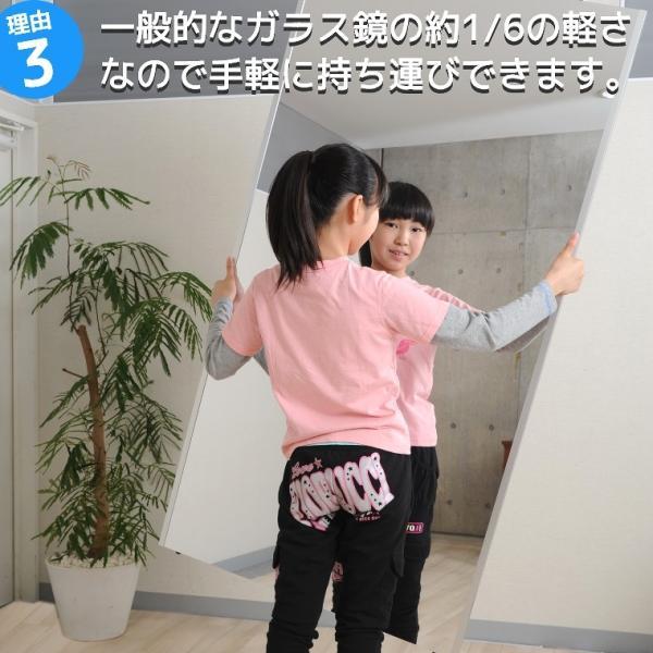 鏡 壁掛け 全身ミラー ビッグ姿見 60×150cm リフェクス 割れない鏡 鏡 高精細 RM-5 NRM-5 全身鏡 フィルムミラー 立掛け 鏡 カスタマイズ可 f-news 05