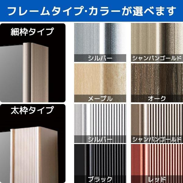 割れない鏡 鏡 高精細 全身鏡 フィルムミラー ジャンボ姿見 80×150cm 壁掛け 立掛け ミラー 鏡 リフェクス REFEX RM-6 NRM-6 カスタマイズ可|f-news|14